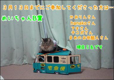 d0139352_024569.jpg