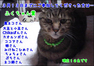d0139352_025121.jpg