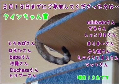 d0139352_0254054.jpg