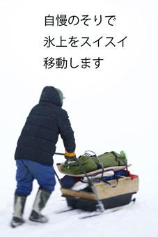 b0088558_045358.jpg