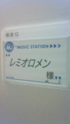 3/13 MUSIC STATION ! !_e0175260_18551781.jpg