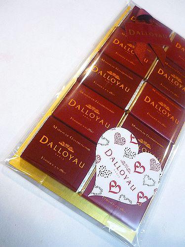 ル カフェ マミィ  Le Cafe Mamie の 懐かしい香り。。。優しい amitie からの 贈り物☆・:*:・゚`✛ _a0053662_21162559.jpg