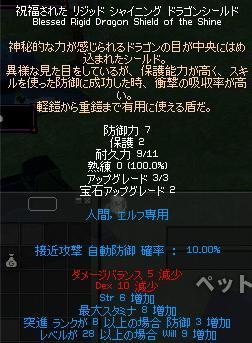 f0030976_6385753.jpg