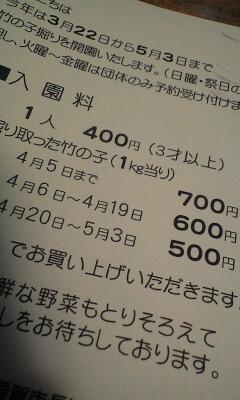 e0080589_6194355.jpg