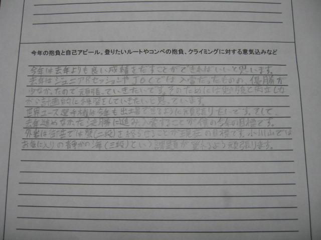b0146794_103015100.jpg