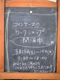 b0119495_14463516.jpg