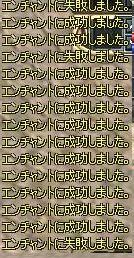 b0100296_012945.jpg