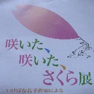 f0192006_1173290.jpg