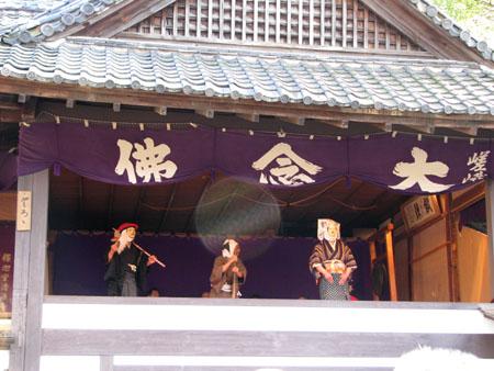 嵯峨清涼寺(釈迦堂)大念仏狂言_e0048413_21211615.jpg