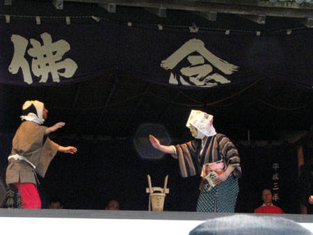 嵯峨清涼寺(釈迦堂)大念仏狂言_e0048413_21213039.jpg