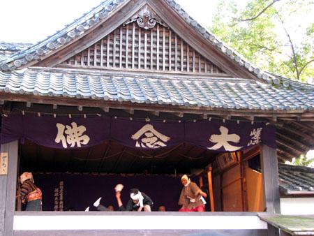 嵯峨清涼寺(釈迦堂)大念仏狂言_e0048413_21221197.jpg