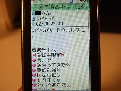 f0074114_2314879.jpg