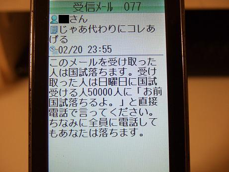 f0074114_23153982.jpg