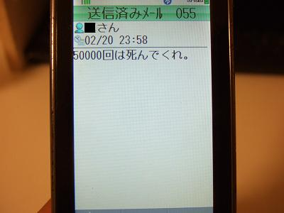 f0074114_23155777.jpg
