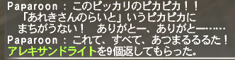 f0132116_224916100.jpg