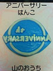f0085327_22474760.jpg