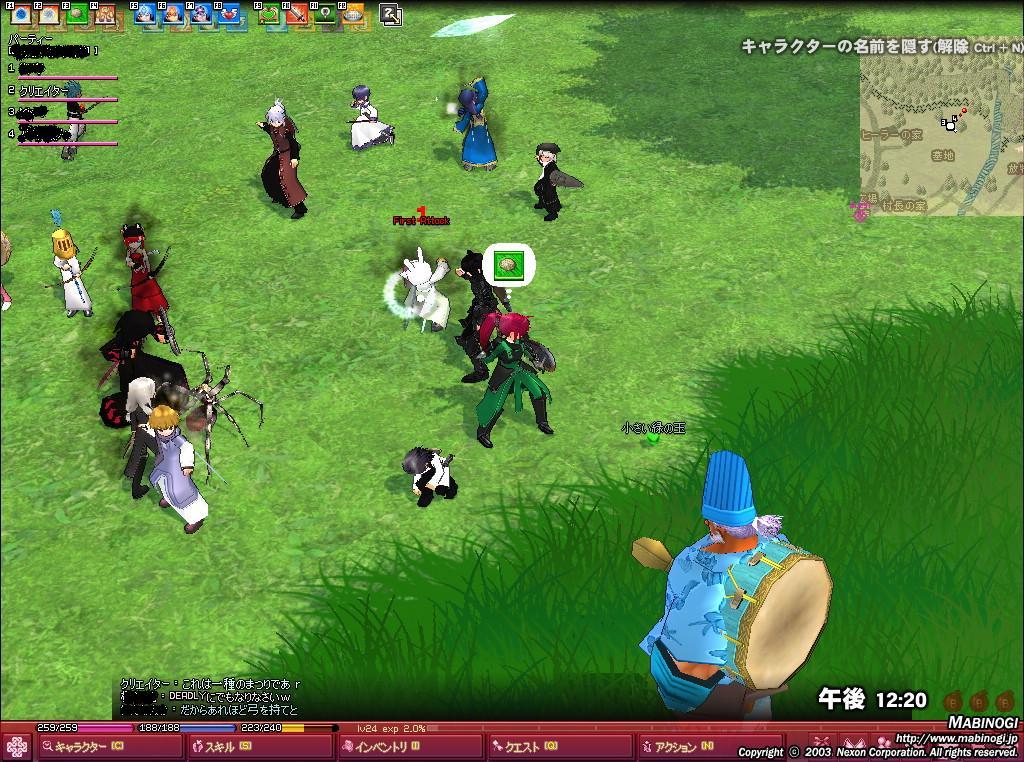 ユーザーイベント参加してきました・x・_a0088431_2355341.jpg