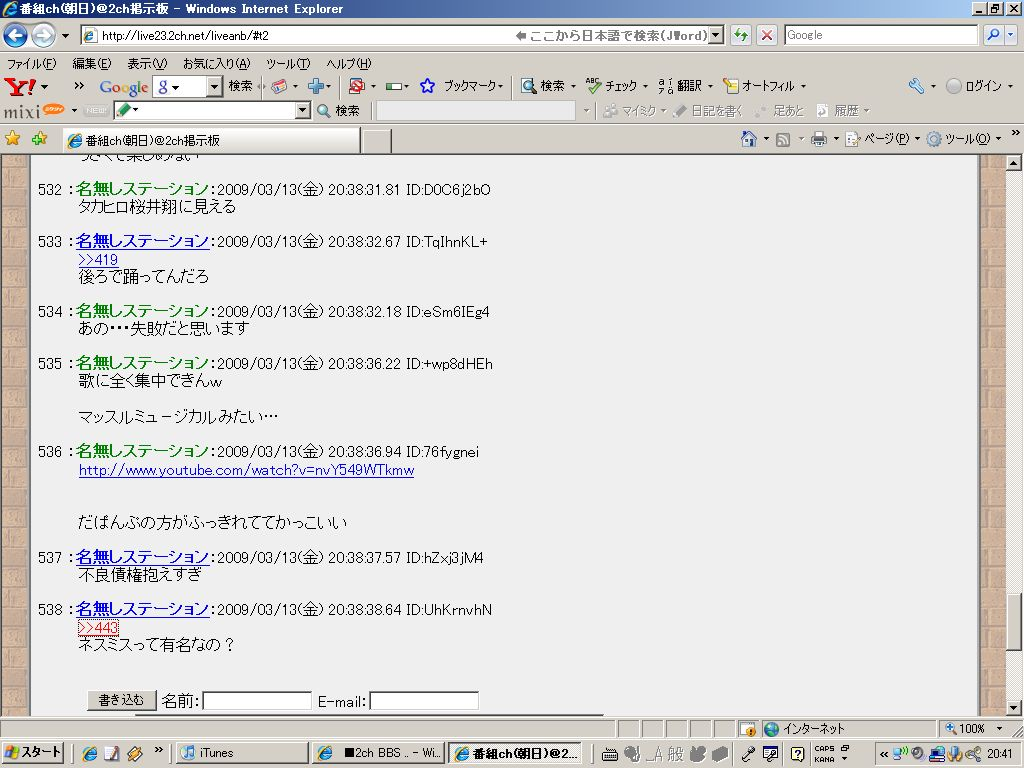 f0188734_1101392.jpg