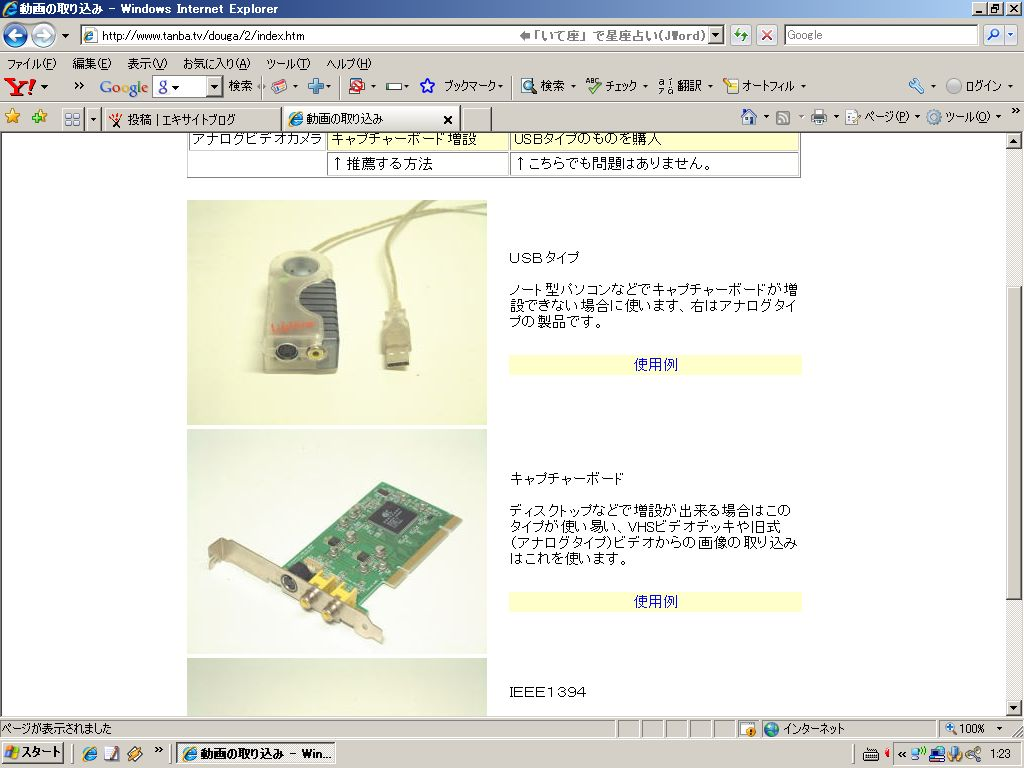 f0188734_1233443.jpg
