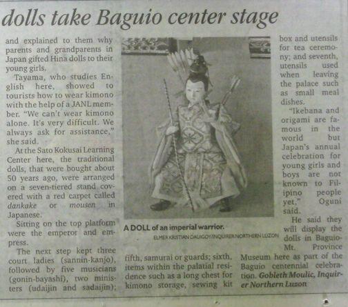 「雛人形」 フィリピン・デイリー・インクアイアラーに載る_a0109542_11475381.jpg