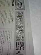 f0124050_22351919.jpg