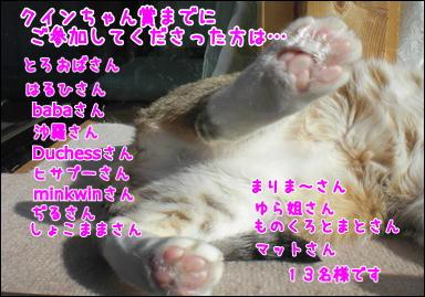 d0139352_145132.jpg