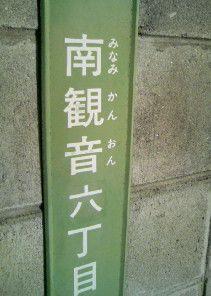 a0060360_931194.jpg