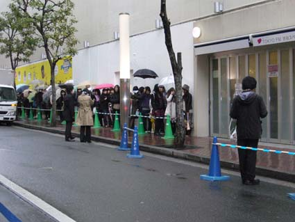 3/14 TOKYO FM スペイン坂_e0175260_1837195.jpg