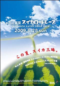 f0166066_16502072.jpg