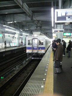 南海電鉄特急サザン_e0063268_11343198.jpg