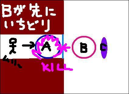 b0078381_12294888.jpg