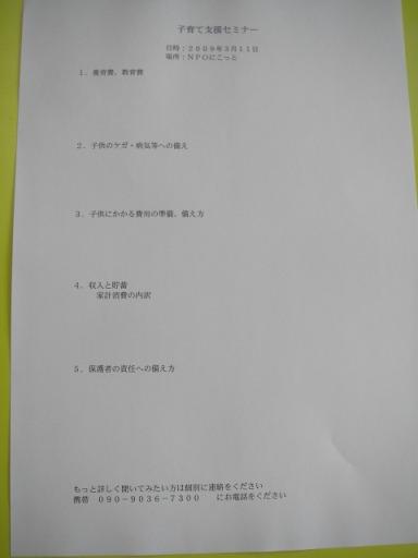 b0079382_1729119.jpg