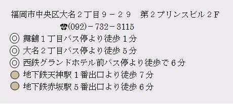 d0020990_11345164.jpg
