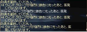 f0184192_1924788.jpg