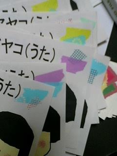 b0125295_0302011.jpg