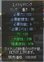 b0100296_057499.jpg