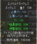 b0100296_058514.jpg