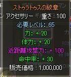 b0100296_0593267.jpg