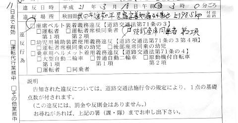 b0074601_1925347.jpg