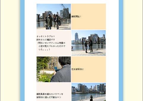 f0174201_216157.jpg