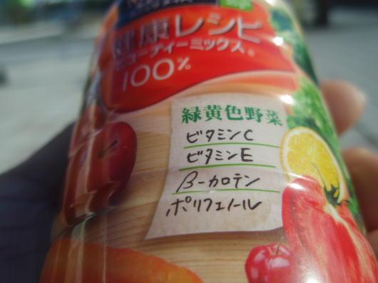 b0055202_1073279.jpg