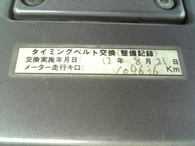 f0098210_14115266.jpg