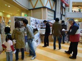 住宅展2009_e0148212_1242283.jpg