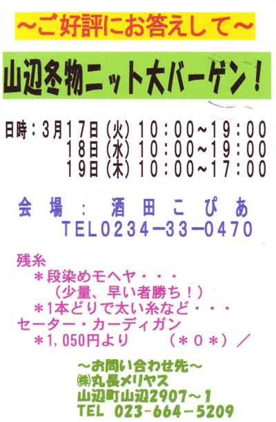 f0078014_22112313.jpg