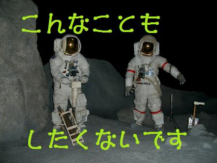 c0166916_21294196.jpg