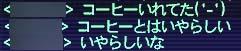 d0039216_957275.jpg