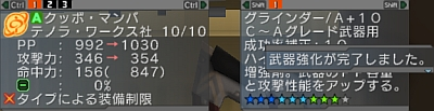 a0014319_1103241.jpg