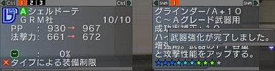 a0014319_110819.jpg
