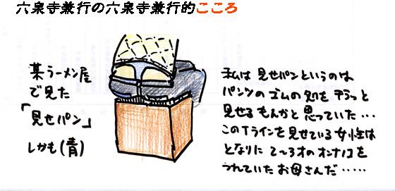 b0058021_1614561.jpg