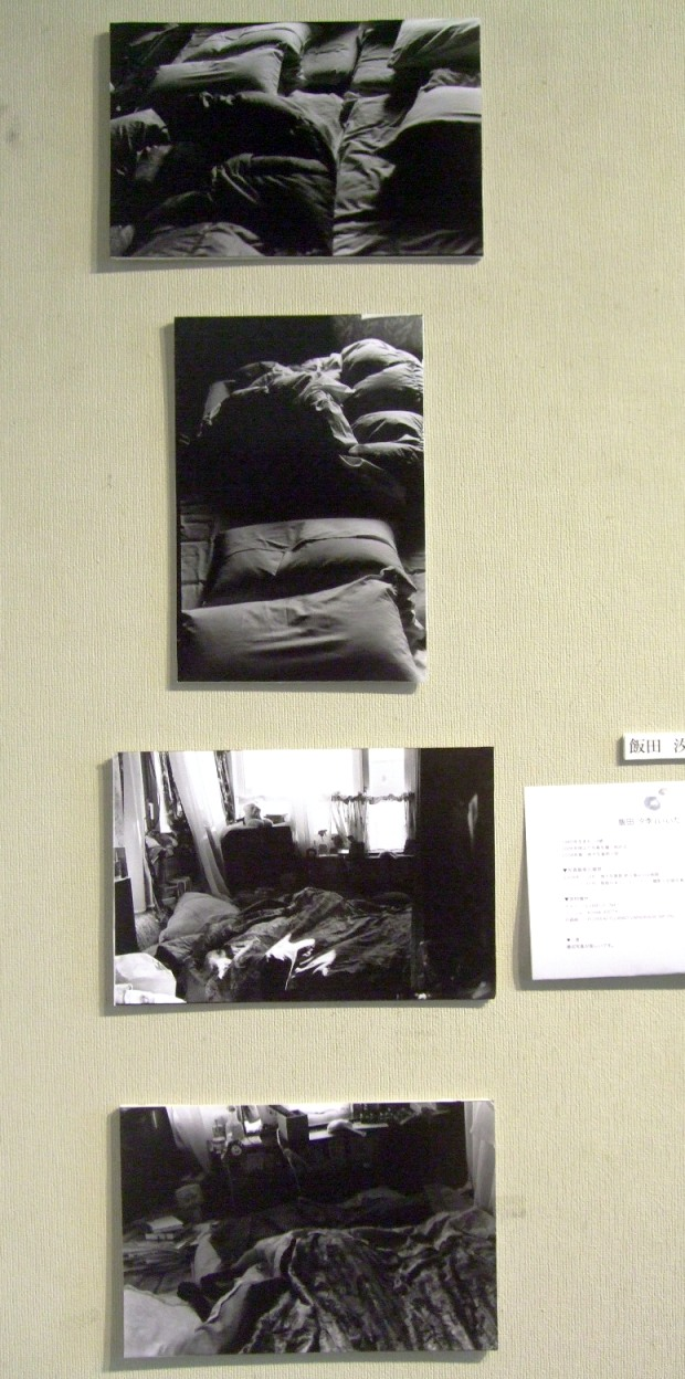936) 資料館 「小樽商科大学・写真部 『三月展』」 終了・3月3日(火)~3月8日(日)_f0126829_18385479.jpg